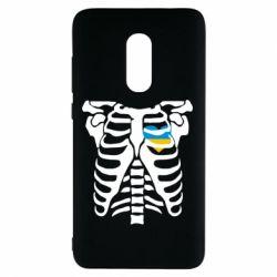 Чехол для Xiaomi Redmi Note 4 Скелет з сердцем Україна
