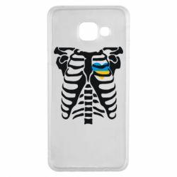 Чохол для Samsung A3 2016 Скелет з серцем Україна