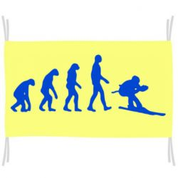 Прапор Ski evolution