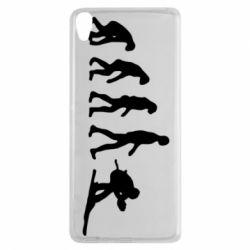 Чехол для Sony Xperia XA Ski evolution - FatLine