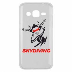 Чехол для Samsung J2 2015 Skidiving - FatLine