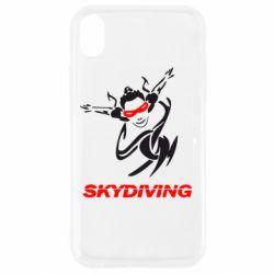 Чехол для iPhone XR Skidiving - FatLine