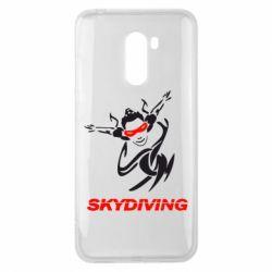 Чехол для Xiaomi Pocophone F1 Skidiving - FatLine