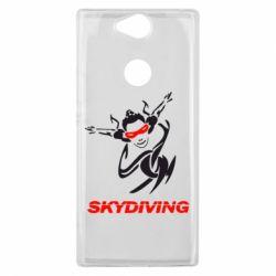 Чехол для Sony Xperia XA2 Plus Skidiving - FatLine