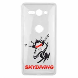 Чехол для Sony Xperia XZ2 Compact Skidiving - FatLine