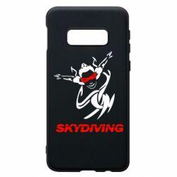 Чохол для Samsung S10e Skidiving