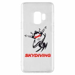 Чохол для Samsung S9 Skidiving