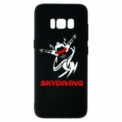 Чехол для Samsung S8 Skidiving - FatLine