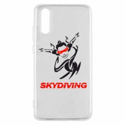 Чехол для Huawei P20 Skidiving - FatLine