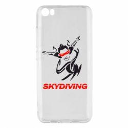 Чохол для Xiaomi Mi5/Mi5 Pro Skidiving