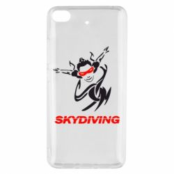 Чохол для Xiaomi Mi 5s Skidiving