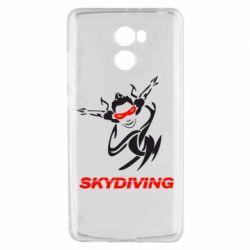 Чехол для Xiaomi Redmi 4 Skidiving - FatLine