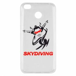 Чехол для Xiaomi Redmi 4x Skidiving - FatLine