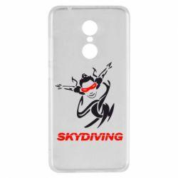 Чехол для Xiaomi Redmi 5 Skidiving - FatLine