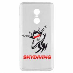 Чехол для Xiaomi Redmi Note 4x Skidiving - FatLine