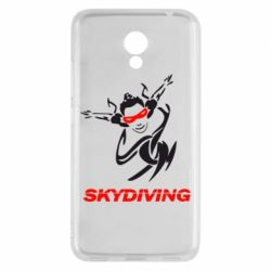 Чехол для Meizu M5c Skidiving - FatLine