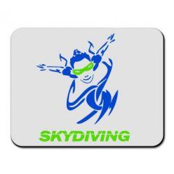 Коврик для мыши Skidiving - FatLine