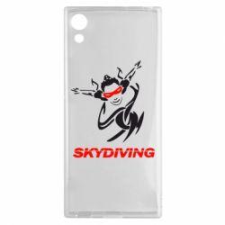 Чехол для Sony Xperia XA1 Skidiving - FatLine