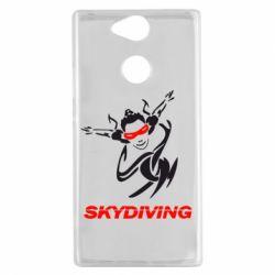 Чехол для Sony Xperia XA2 Skidiving - FatLine