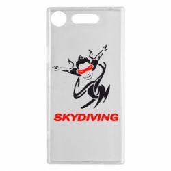 Чехол для Sony Xperia XZ1 Skidiving - FatLine
