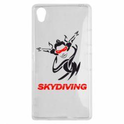 Чехол для Sony Xperia Z1 Skidiving - FatLine