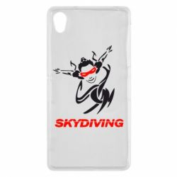 Чехол для Sony Xperia Z2 Skidiving - FatLine
