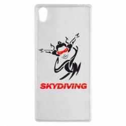 Чехол для Sony Xperia Z5 Skidiving - FatLine