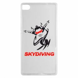 Чехол для Huawei P8 Skidiving - FatLine