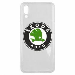 Чохол для Meizu E3 Skoda Auto - FatLine
