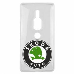 Чохол для Sony Xperia XZ2 Premium Skoda Auto - FatLine