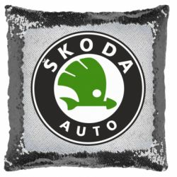 Подушка-хамелеон Skoda Auto
