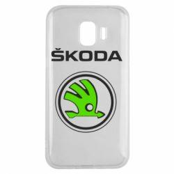 Чехол для Samsung J2 2018 Skoda Bird