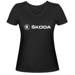 Женская футболка с V-образным вырезом Skoda logo - FatLine