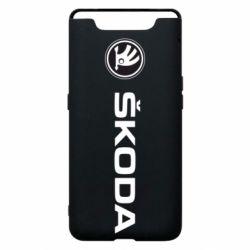 Чехол для Samsung A80 Skoda logo