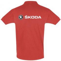 Футболка Поло Skoda logo - FatLine