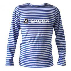 Тельняшка с длинным рукавом Skoda logo - FatLine