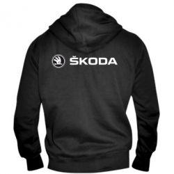 Мужская толстовка на молнии Skoda logo - FatLine