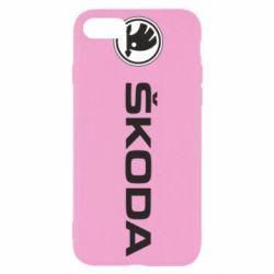 Чехол для iPhone 8 Skoda logo