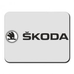 Коврик для мыши Skoda logo - FatLine