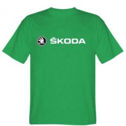 Skoda logo - FatLine