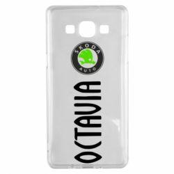Чехол для Samsung A5 2015 Skoda Octavia