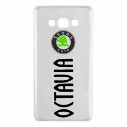 Чехол для Samsung A7 2015 Skoda Octavia