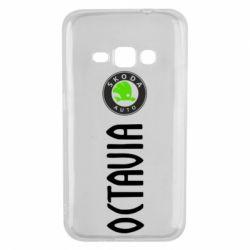 Чехол для Samsung J1 2016 Skoda Octavia