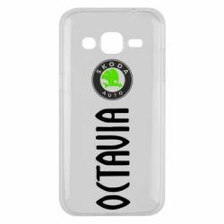 Чехол для Samsung J2 2015 Skoda Octavia