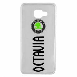 Чехол для Samsung A7 2016 Skoda Octavia