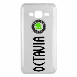 Чехол для Samsung J3 2016 Skoda Octavia