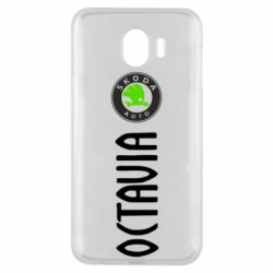 Чехол для Samsung J4 Skoda Octavia