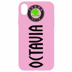 Чехол для iPhone XR Skoda Octavia