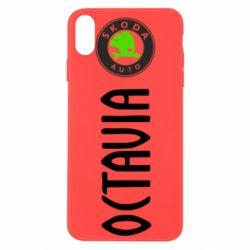 Чехол для iPhone Xs Max Skoda Octavia