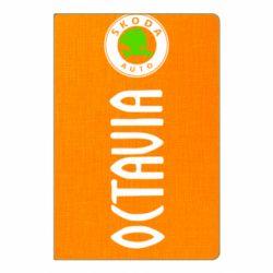 Блокнот А5 Skoda Octavia